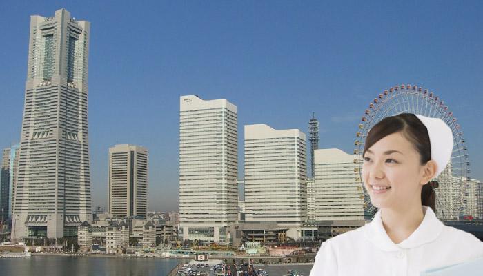 横浜の看護師転職サイトの選び方!おすすめ3選を紹介!使い方も説明