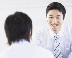 短期間で退職したら面接での退職理由が採用のカギ!例文で転職成功!
